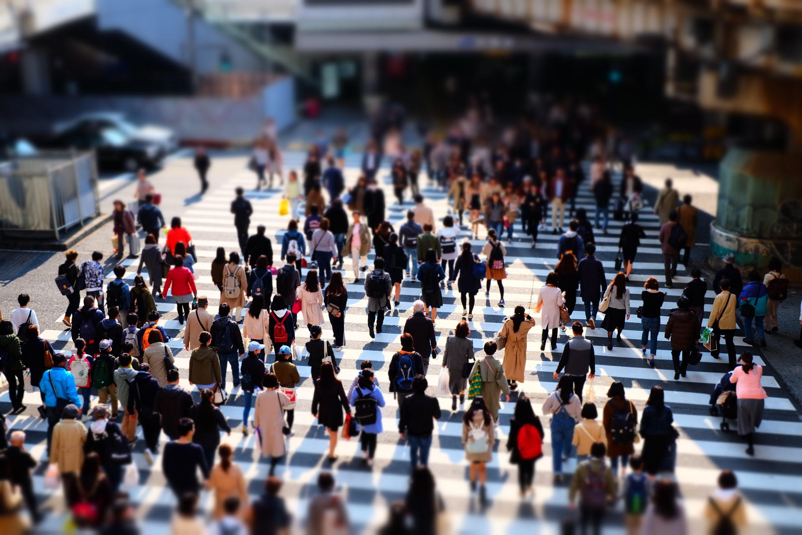 People walking on the street